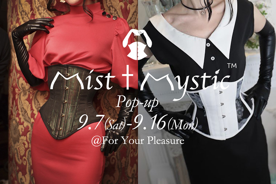 Mist Mystic Pop-up